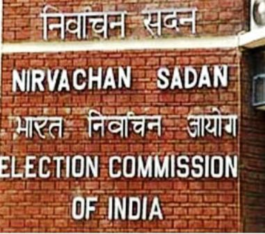 Election Commission of India for 2012 Assembly Election