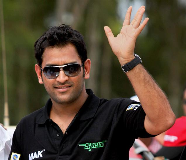 Mahendra Singh Dhoni Retirement from Test Match
