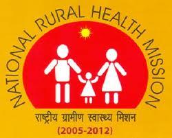 Uttar Pradesh National Rural Health Mission NHRM Scandal Scam