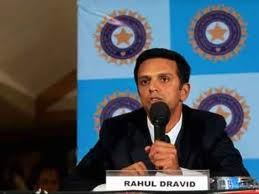 Rahul Dravid Announced Retirement at Press Conference
